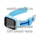 smart-baby-watch-gw200s-blue-3