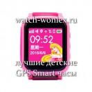smart-baby-watch-gw200-pink