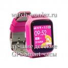 smart-baby-watch-gw200-pink-3