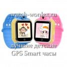 smart-baby-watch-gw1000