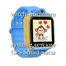 smart-baby-watch-gw1000-blue-2