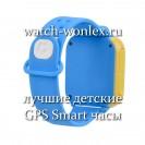 smart-baby-watch-gw1000-blue-4