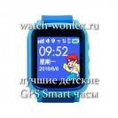 smart-baby-watch-gw200-smart-baby-watch-gw200-blue-1